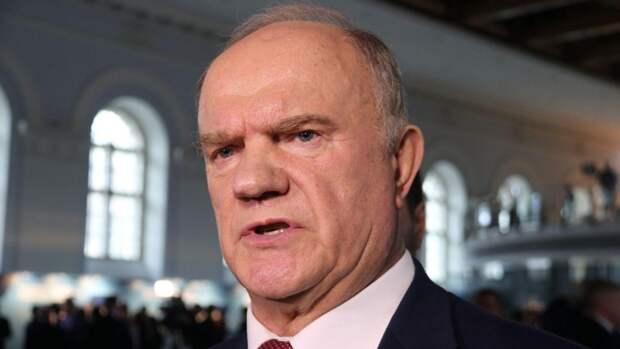 Лидер КПРФ призвал кабмин регулировать цены и поддерживать производство