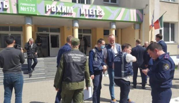 Эксперты рассказали, что приводит к таким ситуациям, как стрельба в школе Казани