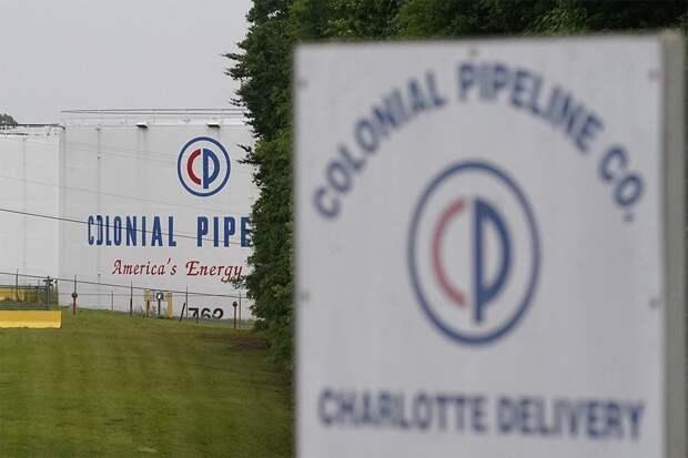 Colonial Pipeline заплатила взломавшим ее хакерам $5 млн