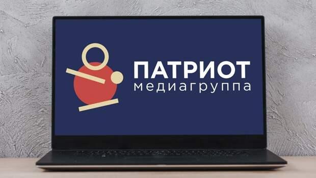 """Медиагруппа """"Патриот"""" анонсировала проведение фестиваля """"Русь танцевальная"""""""