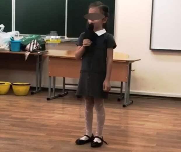 В новосибирской школе выгнали девочку с чаепития из-за того, что ее мама не сдала деньги на нужды класса