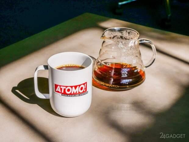 Кофе будущего без кофейных зерен