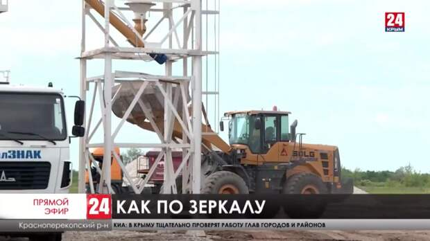 Быстро и качественно. На севере Крыма отремонтируют два десятка дорог. На каких улицах уложили новое полотно?