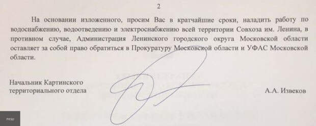 Страшная месть: расправа Грудинина над собственным сыном грозит ЧС для Москвы и Подмосковья
