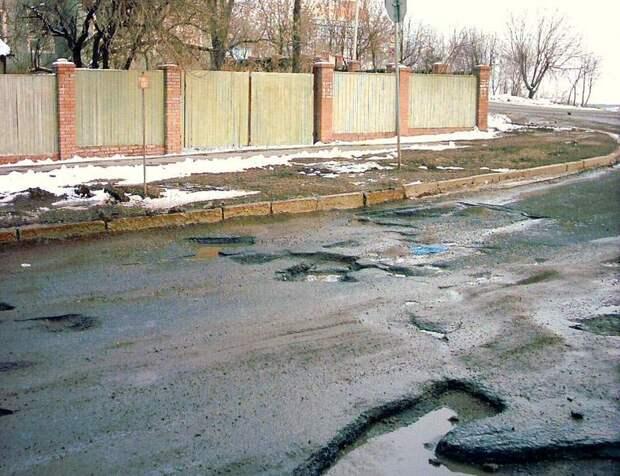 http://ufacars.com/roads042004/image36.jpg