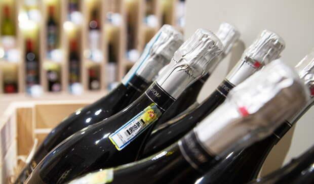 Продажу алкоголя в Волгоградской области временно ограничат 22 мая