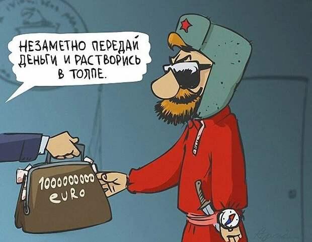 О чем говорит болгарский RussiaGate