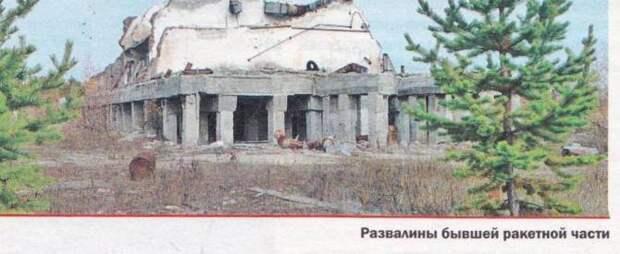 Аномальный лес вокруг бывшей военной базы