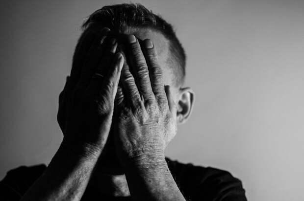 Учёные вычислили самый «несчастный» возраст человека