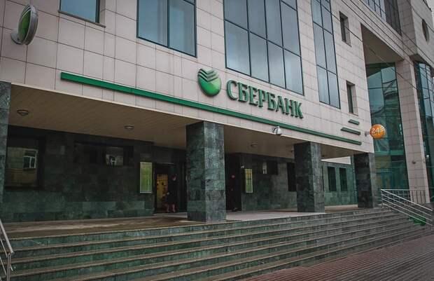 Сбербанк начал выплачивать рекордные для России дивиденды