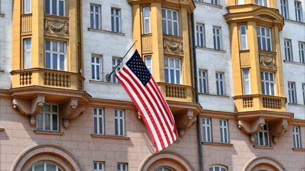 Посольство США вМоскве временно выведут из-под ограничений