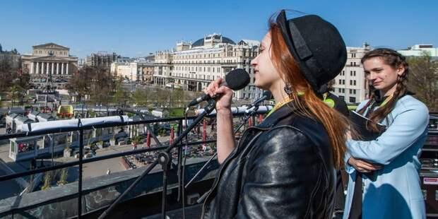 4 мая в Москве: как провести первую субботу месяца Фото: mos.ru