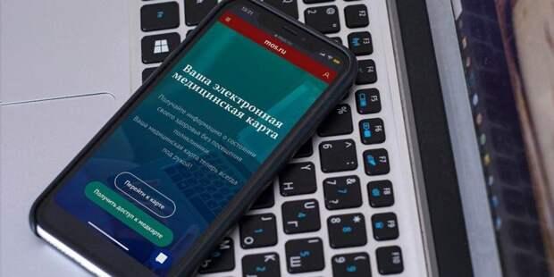 В Москве запускают мобильную версию электронной медицинской карты. Фото: mos.ru