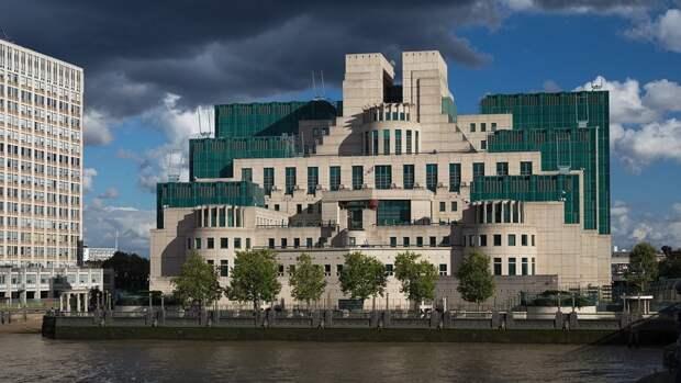 """Разведка MI6 разместила объявление о поиске """"гениального"""" специалиста по вооружению"""