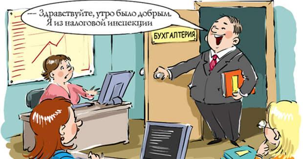 В бухгалтерии своя атмосфера бухгалтерия, деньги, документы, прикол, работа, смех, юмор