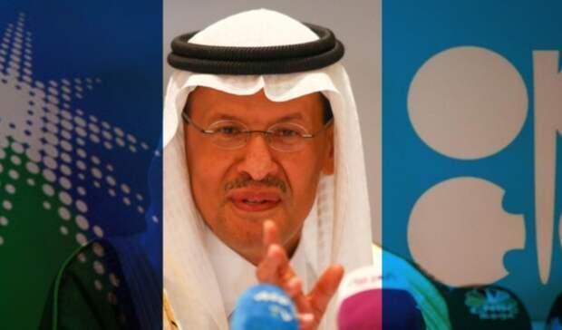 Саудовская Аравия сократит добычу еще на1млн б/с