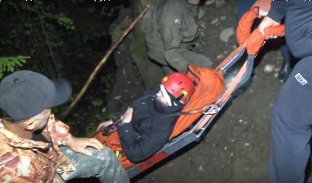 Туристку из Екатеринбурга спасли в горах Абхазии (видео)