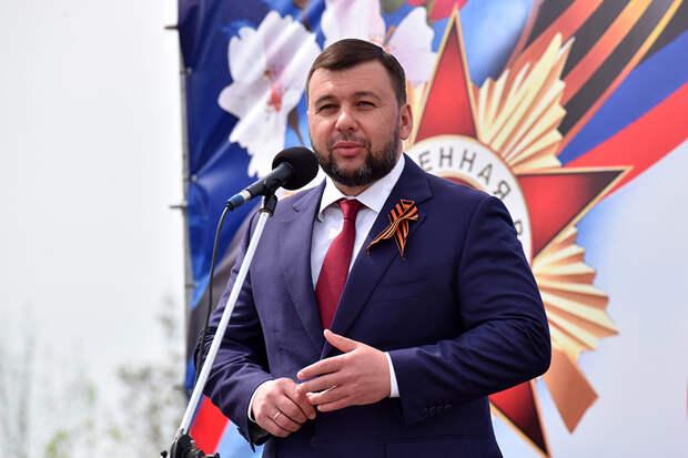 «Донбасс себя ещепокажет» — Пушилин наградил спортсменов (ФОТО)