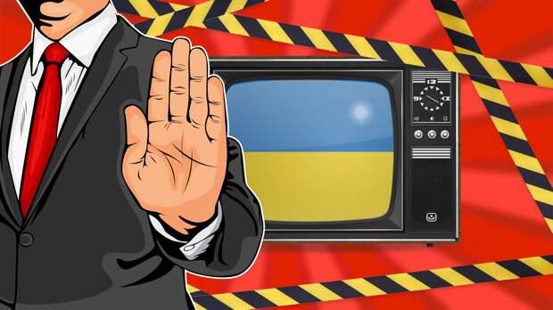 Украина хочет заблокировать вещание российских каналов со стороны ЛДНР и Крыма