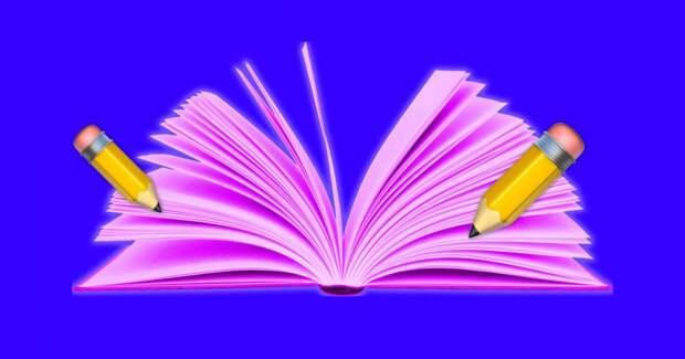 «Испокон веку» или «из покон веков»: Слабо правильно использовать эти 6 привычных фраз?
