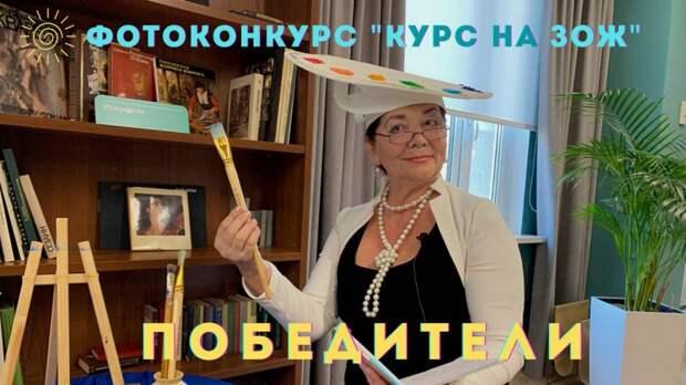Жительницы Марьиной рощи стали победительницами конкурса «Курс на ЗОЖ»