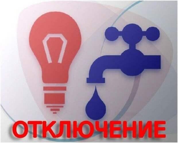 В некоторых районах Горловки не будет света и воды