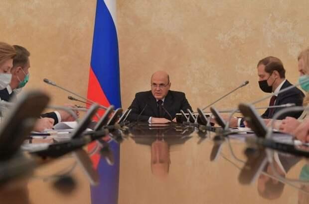Мишустин: программа развития регионов Северного Кавказа низкоэффективна