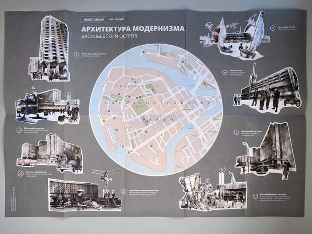 Появились карты архитектурных стилей Петербурга — с картинками и аудиогидом. Рассказываем, где их купить