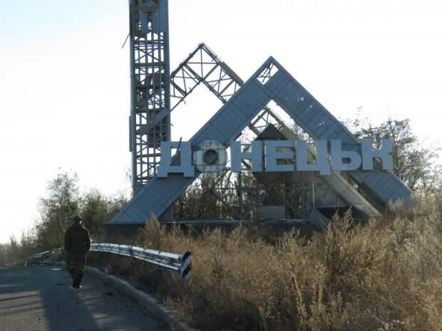 ДНР под прицелом украинской пропаганды. Почему в Донецке не чистят ряды?
