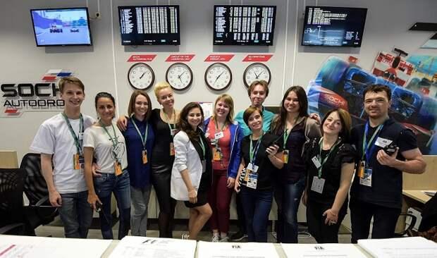 В России начался набор волонтеров на «Формулу 1» в Сочи
