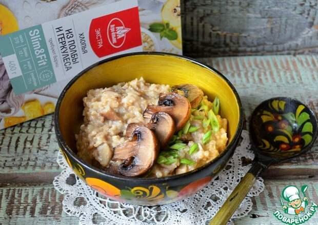 Полбяно-геркулесовая каша с грибами