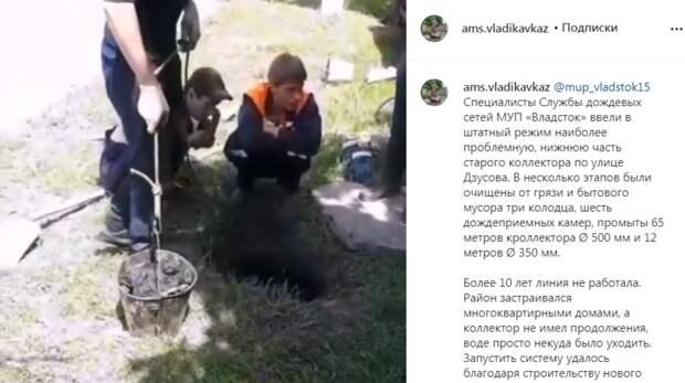 Неработающий более 10 лет ливневый коллектор очистили воВладикавказе