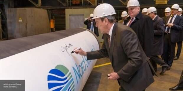 Handelsblatt сообщила, достроит ли Германия проект «Северный поток-2»