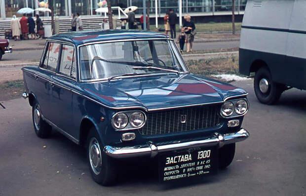 Мог ли купить машину советский гражданин?