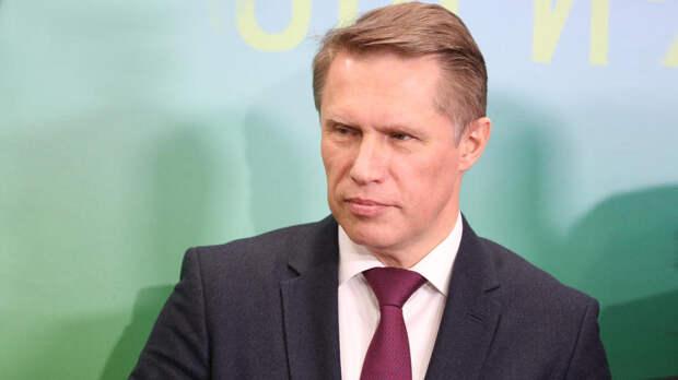 Мурашко призвал россиян не ждать третьей волны COVID-19, а прививаться