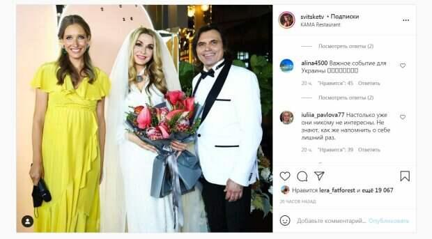 """54-летняя Сумская в свадебном наряде и фате нарвалась на гнев: """"Полстраны плачет, полстраны скачет"""""""