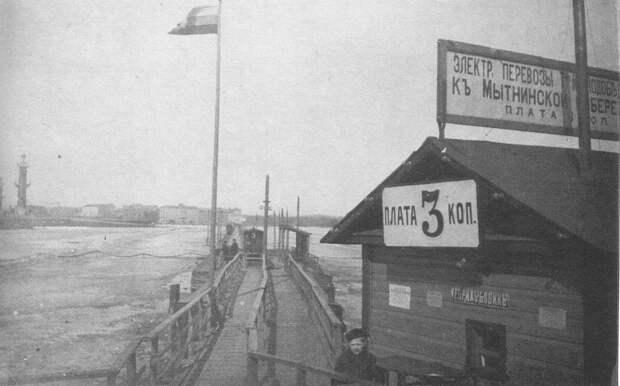 Электрический перевоз через неву. 1906.