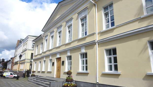 В центре Подольска создадут туристический центр