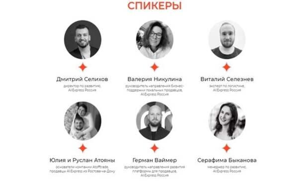 Как предприниматели Юга России развивают онлайн-торговлю