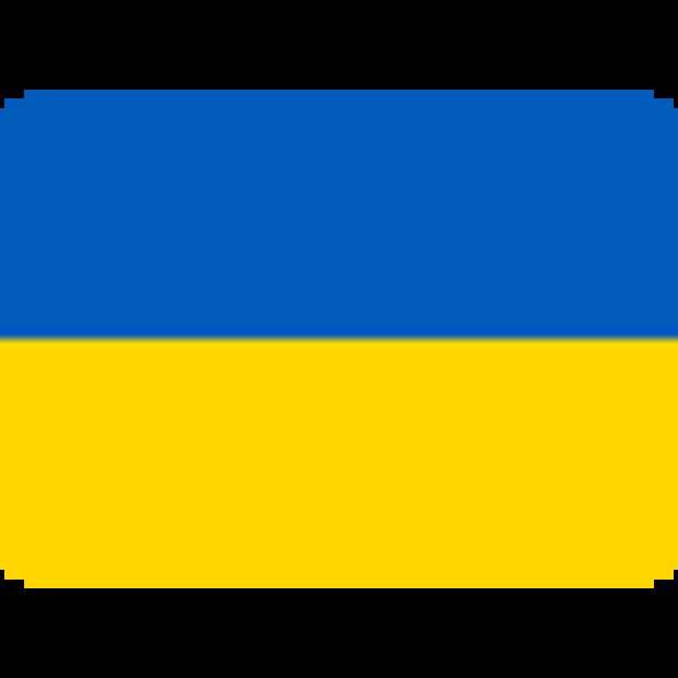Украина так долго ждала вакцину от COVID-19, чтобы… выбросить