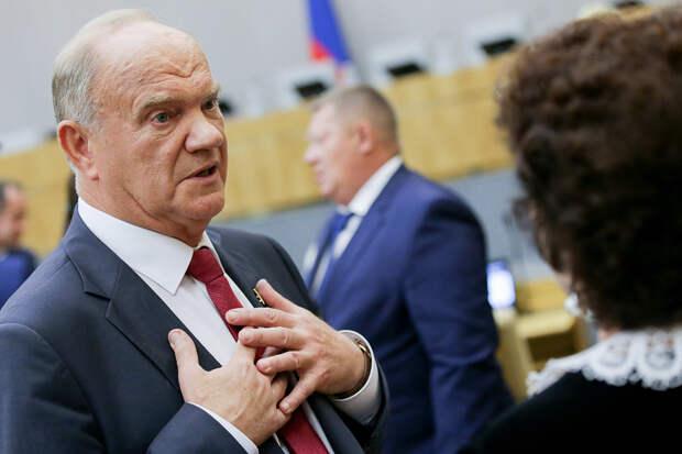Зюганова возмутили низкие выплаты россиянам в пандемию