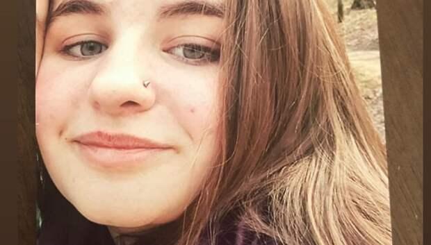 В Подольске разыскивают пропавшую сутки назад 16‑летнюю девушку