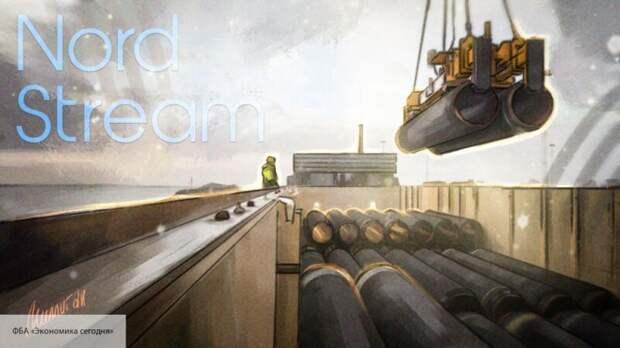 Die Zeit: Германия предложила США миллиард евро за «Северный поток —2»