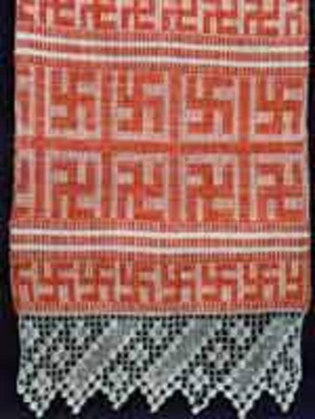 Свастика на Полотенце, конец XIX века. Тарногский район