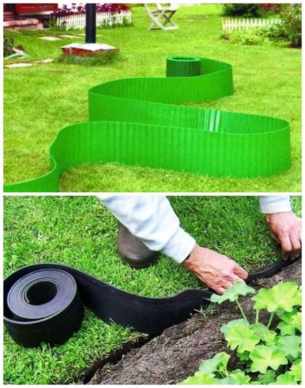 Создать ограждение для грядки или клумбы можно с помощью бордюрной ленты или специальной резины.