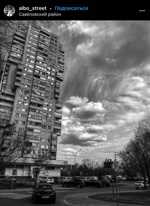Фото дня: акварельное небо над Савеловским