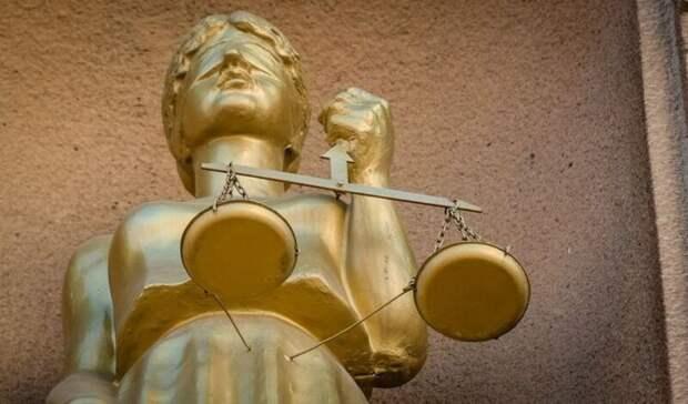 Названы самые высокооплачиваемые судьи Волгоградской области