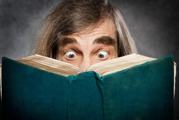 К чему приводят попытки прочтения текстов в сновидениях?