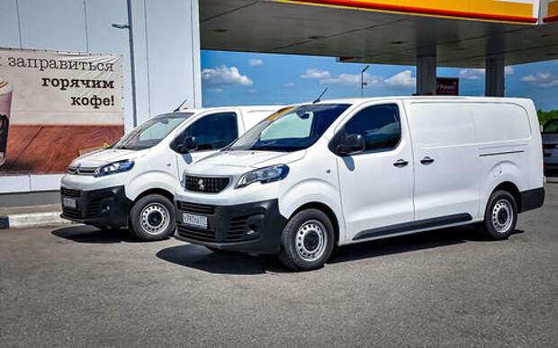 Фургоны Peugeot и Citroen идут в атаку на ГАЗель