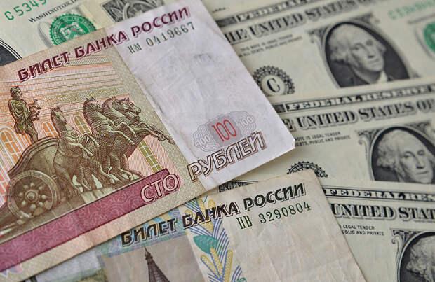 Рубль продолжает укрепление, цены на нефть также заметно повысились. Обзор финансового рынка от 14 апреля